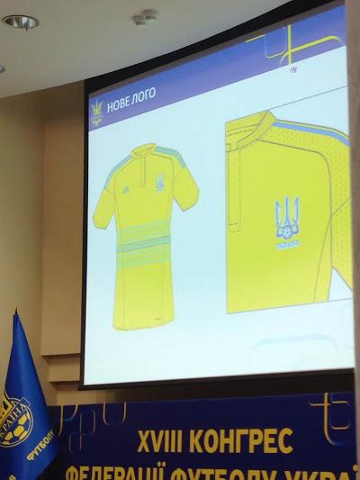 Модный трезубец: ФФУ получила новый логотип. Опубликованы фото (2)