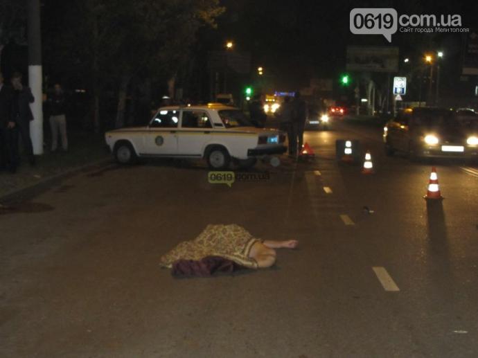 Під Запоріжжям СБУшник на смерть збив людину: з'явилися фото і подробиці (1)