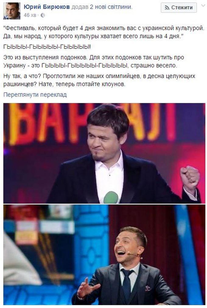 """Пародия """"Квартала 95"""" на Порошенко: соцсети продолжают кипеть (2)"""