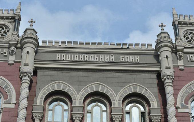 В НБУ объяснили, как стабилизировать валютный рынок Украины