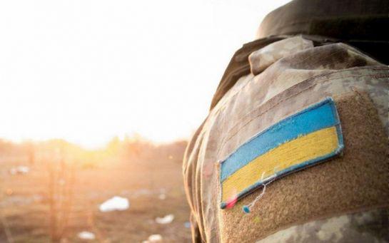 Ситуация в АТО все хуже: штаб доложил о росте числа обстрелов и жертв