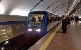 У Києві раптово перекрили шість станцій метро: названа причина