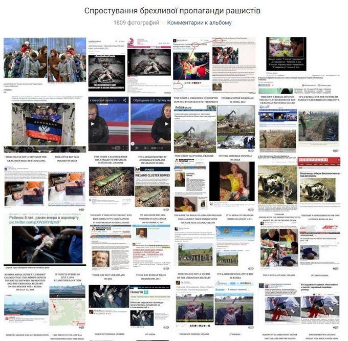 У соцмережах користувач зібрав тисячі фактів брехні Росії про Донбас (1)