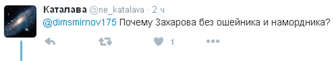Плаття короткувате: в соцмережах висміяли нові фото одіозної чиновниці Путіна (3)