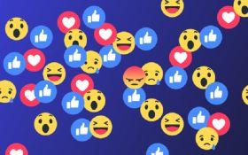 Facebook здивує користувачів кардинальними змінами: що відомо