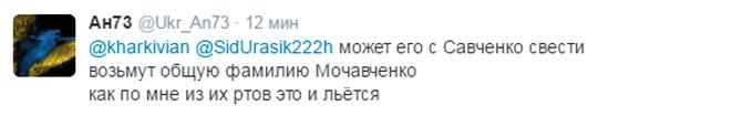 Его Надя покусала: слова известного гонщика о войне на Донбассе возмутили соцсети (5)