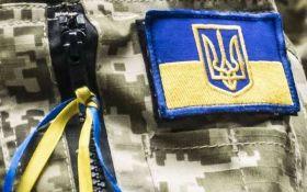 В сети рассказали об украинском командире, который погиб на Донбассе