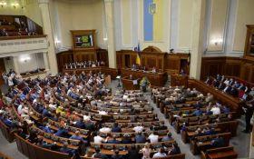 Рада отклонила резонансный законопроект - что случилось