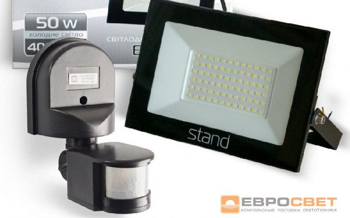 Как выбрать светодиодные прожекторы для дома