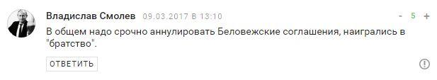 Лукашенко послал Медведева: соцсети бушуют из-за слов лидера Беларуси (8)