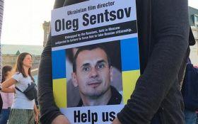 Петиція на підтримку Сенцова на сайті Білого дому зібрала 100 тисяч підписів