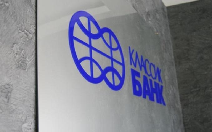 У Гонтаревої визнали неплатоспроможним ще один банк