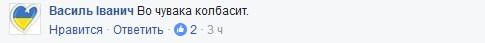 Добкін обурив соцмережі постом про Януковича (4)