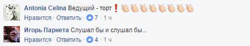 Украинский ведущий покорил сеть рассказом о смерти Гиви: появилось видео (3)