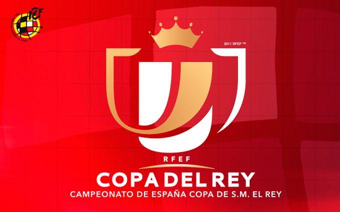 Футбол испания кубок короля