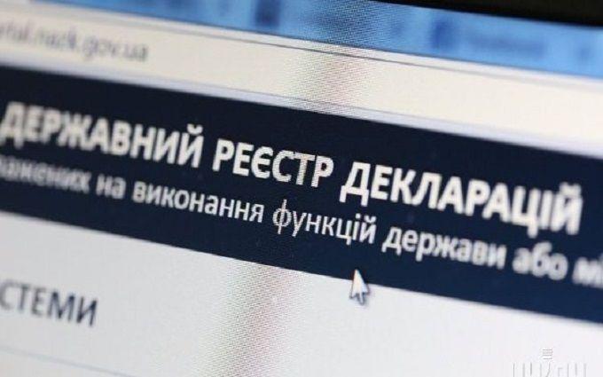Конфлікт навколо е-декларування: влада зробила гучну заяву