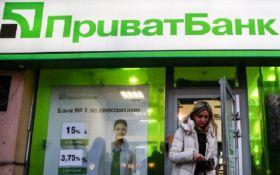У Приватбанку пояснили, в якому випадку банк може змінити власника