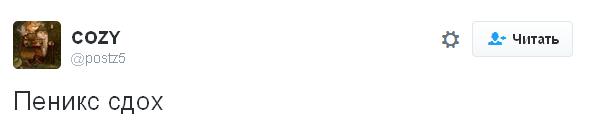 """У бойовиків ДНР """"помер"""" їх мобільний оператор: в соцмережах сміються (1)"""