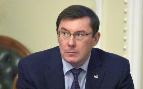 Луценко подав у відставку - ЗМІ