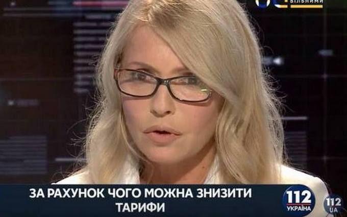 Вона відпочила: новий імідж Тимошенко схвилював соцмережі
