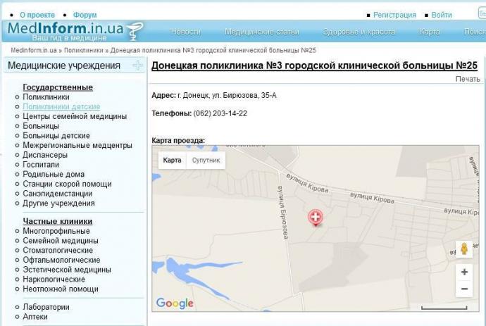 В ОБСЄ підтвердили, що бойовики ДНР самі стріляють по Донецьку: опубліковані фото (1)