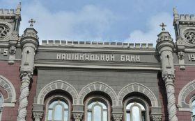 В НБУ розповіли, чому в Україні продовжують невпинно рости долар та євро