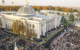 Под Радой в Киеве столкновения: опубликованы видео