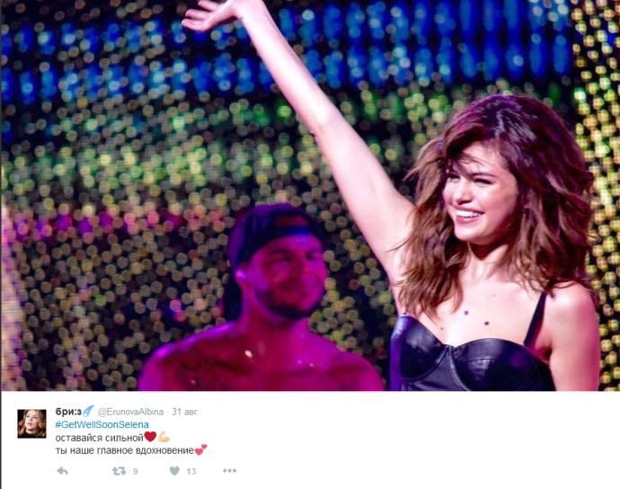 Шанувальники Селени Гомес влаштували флешмоб на підтримку співачки: опубліковані фото (6)