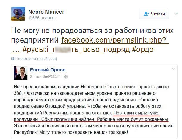 Ультиматум главаря ДНР вызвал смех в сети: появилось видео (2)