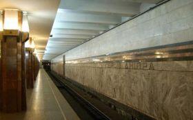 Станцію київського метро закрили через загрозу вибуху