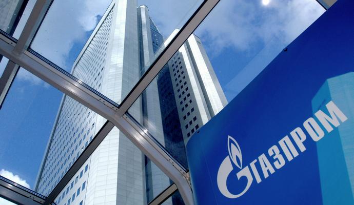 Газпром прекратил закупки туркменского газа