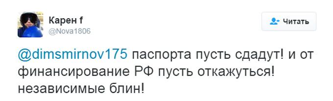 Путинці збудилися через резонансне рішення Абхазії (2)