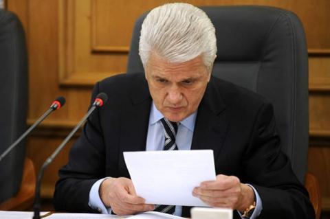 Литвин скрывает стоимость своих «рабочих поездок» в Новоград-Волынский