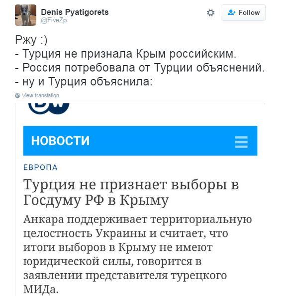 """У """"друга Путіна"""" зробили сумну для Кремля заяву: в соцмережах посміялися (2)"""
