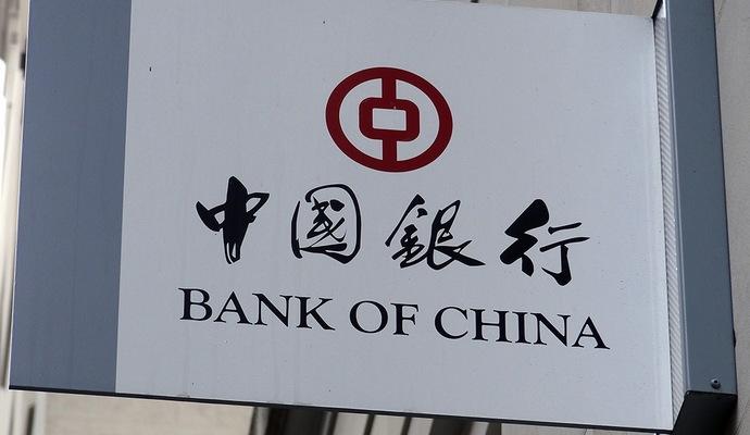 В Пекине открыли банк - возможную альтернативу Всемирному банку