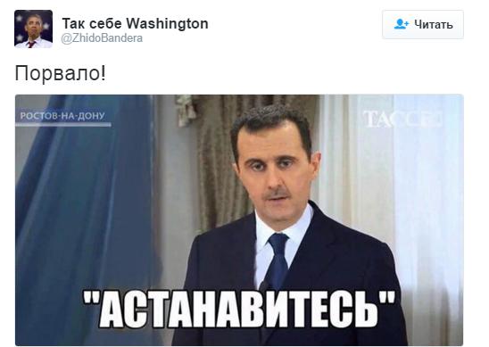 Итог войны – потеряли летчика и турецкие продукты: соцсети об уходе Путина из Сирии (4)