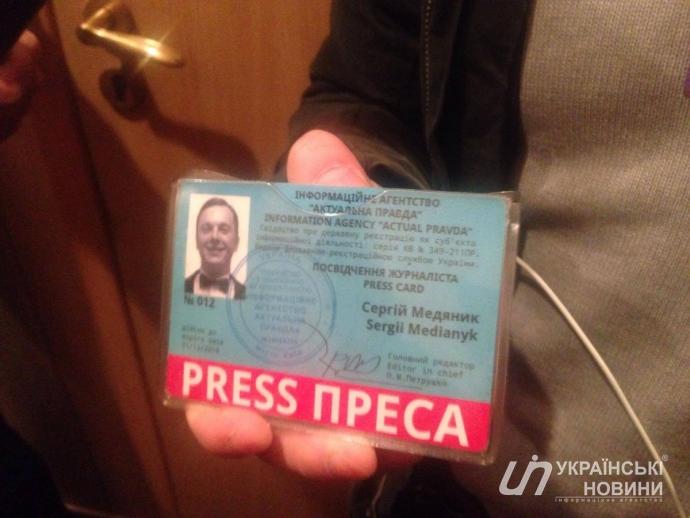 На пресс-конференции Тимошенко вспыхнул скандал с потасовкой: появились видео (1)
