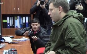 Главарь ДНР на камеру посидел за компьютером: опубликовано видео