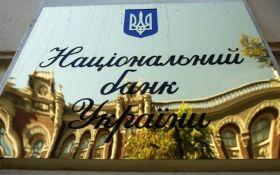 Госдолг Украины вырос до рекордной отметки