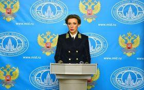 Власти РФ агрессивно отреагировали на резолюцию ЕС по Азовскому морю
