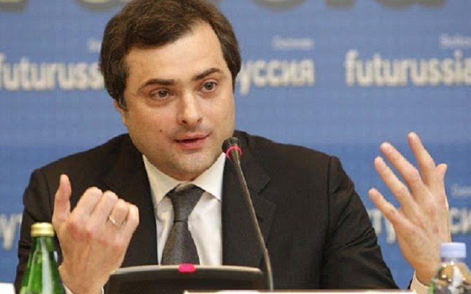 Это унижение: Сурков облил грязью Украину после скандальной отставки