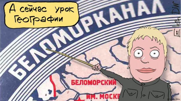 Відомий карикатурист висміяв нового міністра Путіна-фанатку Сталіна (1)