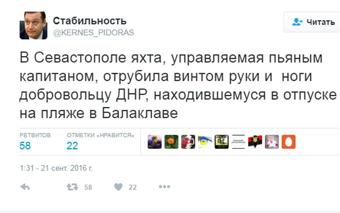 У Криму п'яний капітан яхти покалічив туриста з Донецька (1)