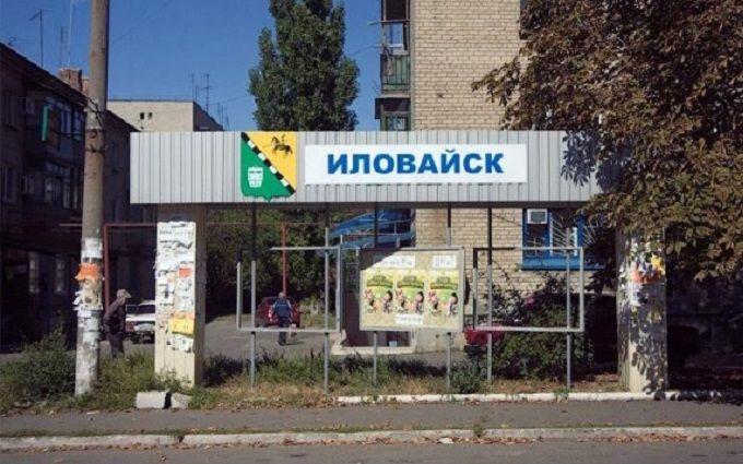 Річниця Іловайська: звільнений з Міноборони Муравський показав архівні фото