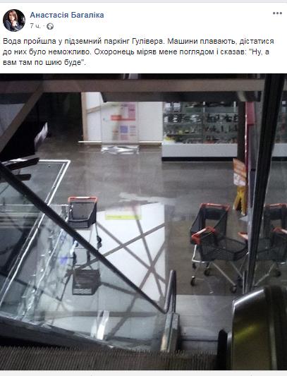Центр Киева снова затопил ливень: появились жуткие фото и видео потопа (2)