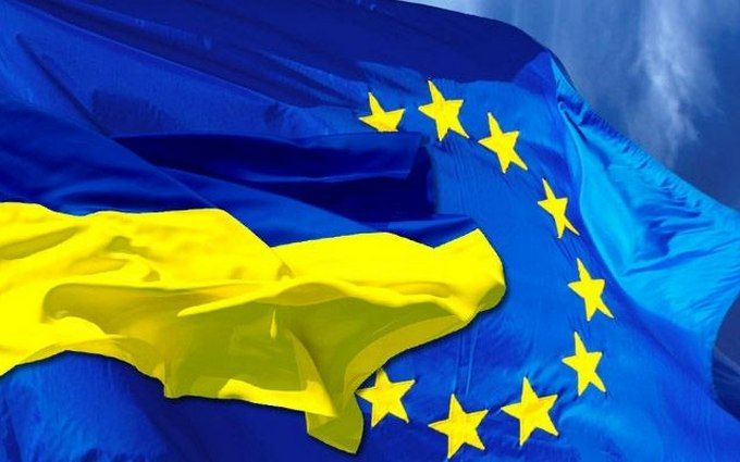 ЄС видав надзвичайно жорстку заяву на адресу України