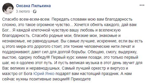 Умерла известная украинская телеведущая и журналистка (1)