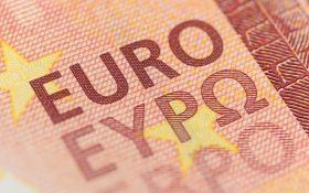Курс валют на сегодня 18 ноября - доллар не изменился, евро не изменился