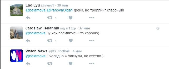 Хакери змусили ватажків ДНР і ЛНР привітати Україну: опубліковано фото (2)