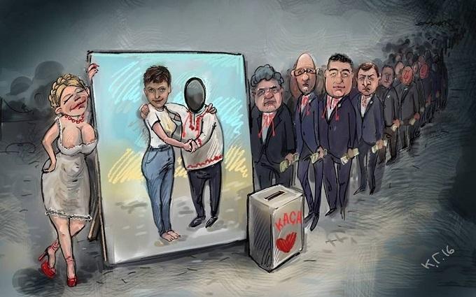 Українські політики і Савченко: карикатурист видав жорстку картинку